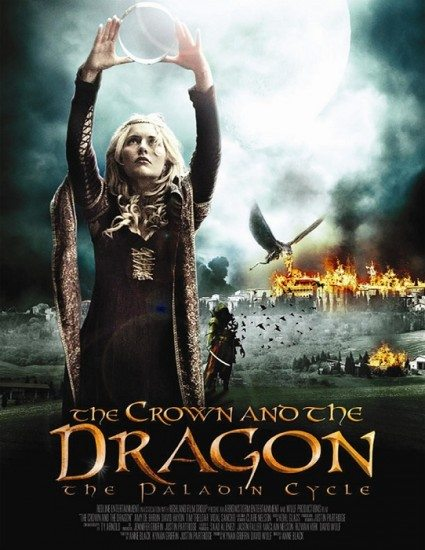 Корона и дракон - The Crown and the Dragon