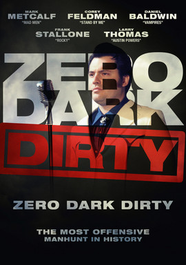 "�������� ""������"" - Zero Dark Dirty"