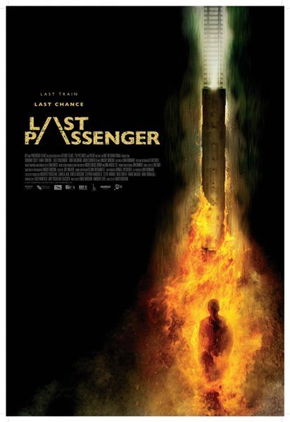 Последний пассажир - Last Passenger