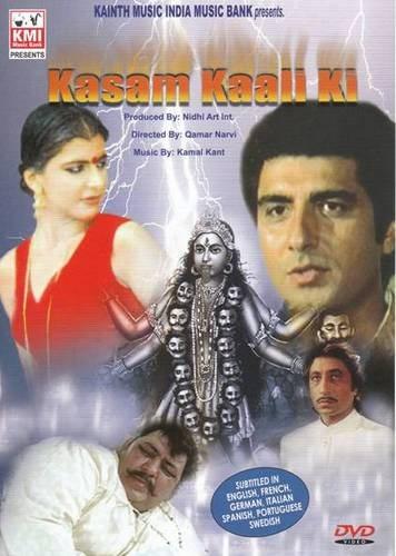 Клятва богини Кали - Kasam Kali Ki