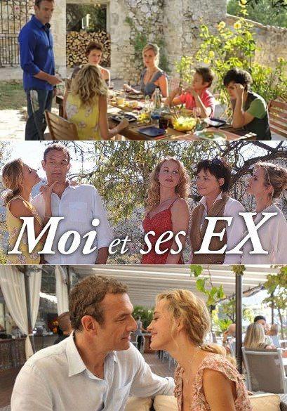 Я и его бывшие - Moi et ses ex