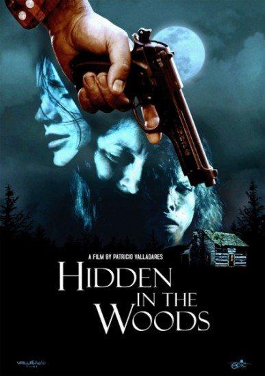 Спрятавшиеся в лесу - Hidden in the woods