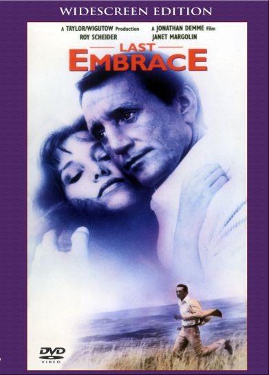 Последнее объятие - Last Embrace