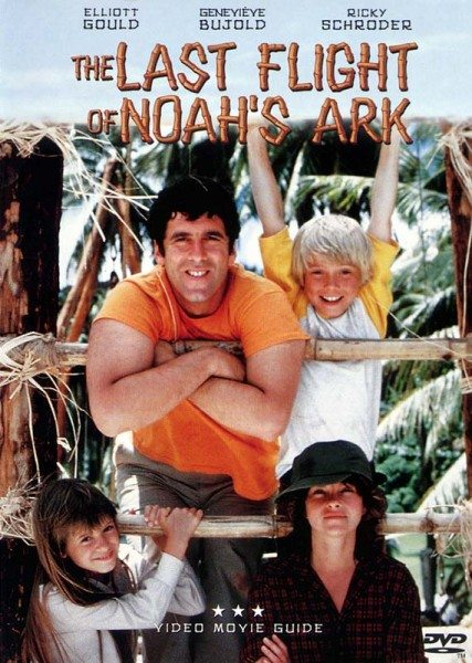 Последний полет Ноева ковчега - The Last Flight of Noah's Ark