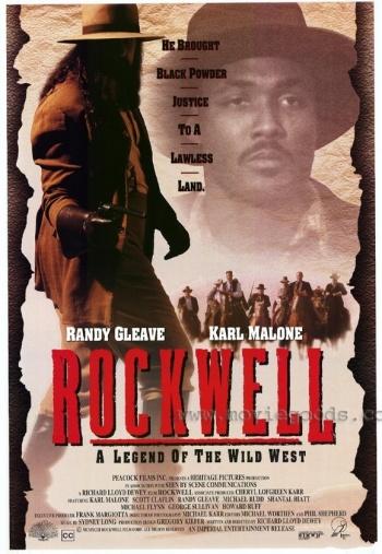 Рокуэлл - Rockwell