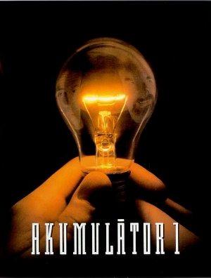 Аккумулятор - Akumulator 1