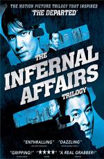 Двойная рокировка: Трилогия - Infernal Affairs- Trilogy