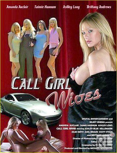 Жены по вызову - Call Girl Wives