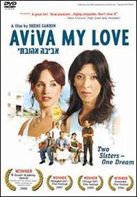 Авива, любовь моя - Aviva Ahuvati