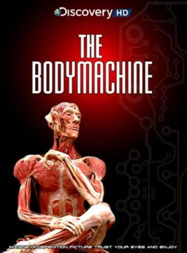 Discovery: ��������� ��������� - The Body Machine