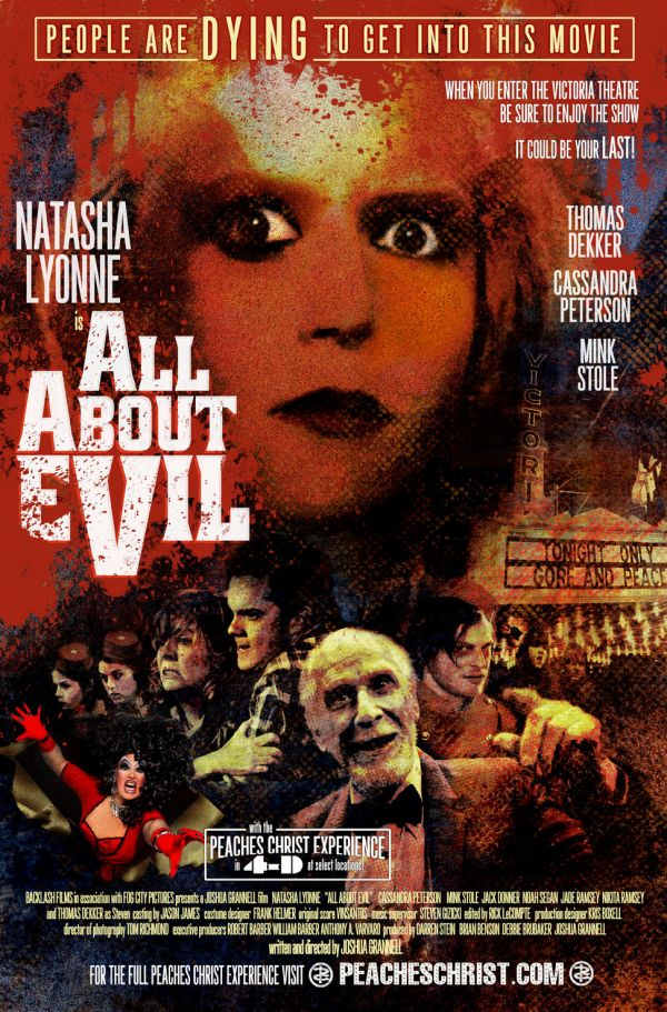 Все о зле - All About Evil