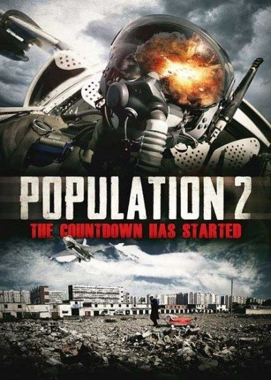 Популяция: 2 - Population- 2