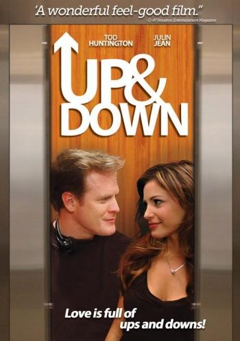 Вверх и вниз - Up&Down