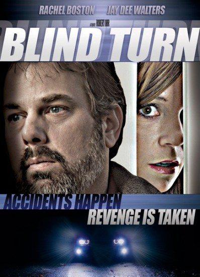 Слепой поворот - Blind Turn