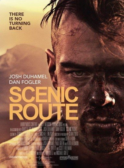 ���������� ������� - Scenic Route