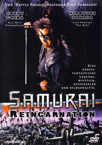 Воскрешение из ада - Samurai Reincarnation