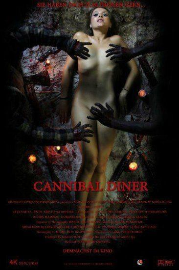 Обед Людоеда - Cannibal Diner
