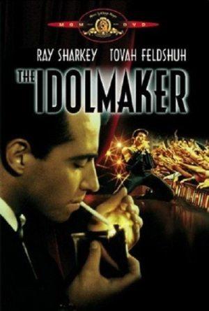Создатель кумиров - The Idolmaker