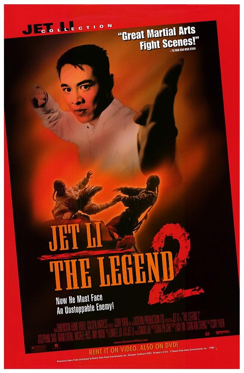 Легенда 2 - Fong Sai Yuk juk jaap