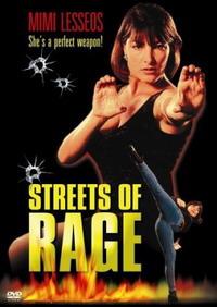 Леди против мафии - Streets of Rage