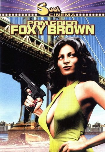 ����� ����� - Foxy Brown