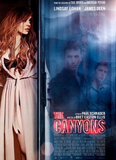 Каньоны - The Canyons