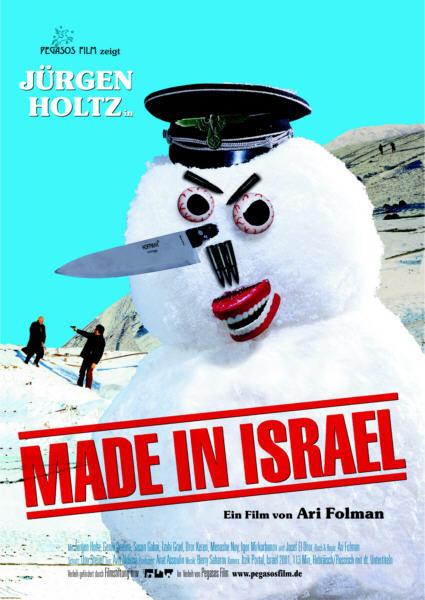 Сделано в Израиле - Made in Israel