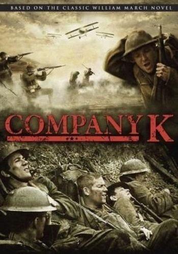 """Рота """"К"""" - Company K"""