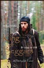 Король нищих - Melech Shel Kabzanim