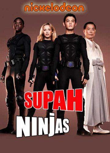 Сверхвоины - Supah Ninjas