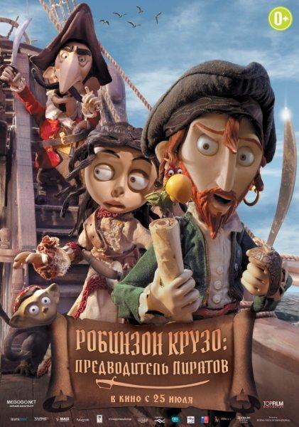 Робинзон Крузо: Предводитель пиратов - Selkirk, el verdadero Robinson Crusoe