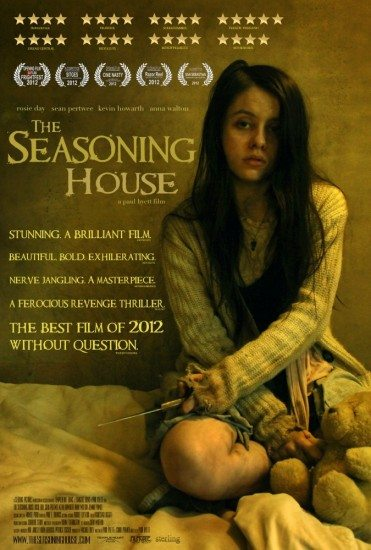 Дом с приправами - The Seasoning House