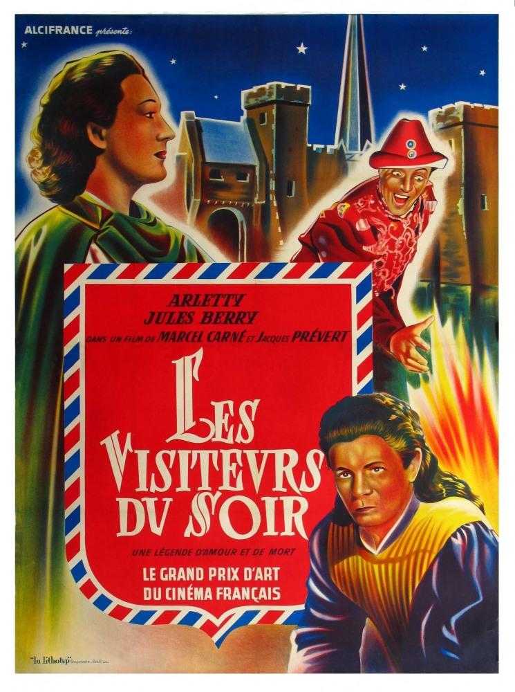 Вечерние посетители - Les visiteurs du soir
