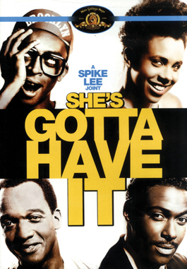 �� ��� ����� ������� - She's Gotta Have It