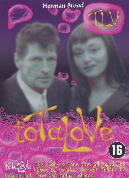 Тотальная любовь - Mashehu Totali
