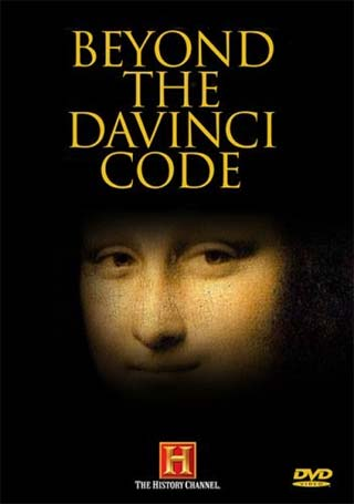 Загадка кода Да Винчи - Beyond The Da Vinci Code