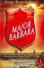 Майор Барбара - Major Barbara
