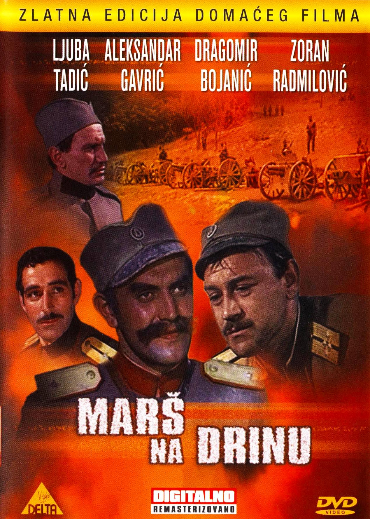 Марш на Дрину - Mars na Drinu