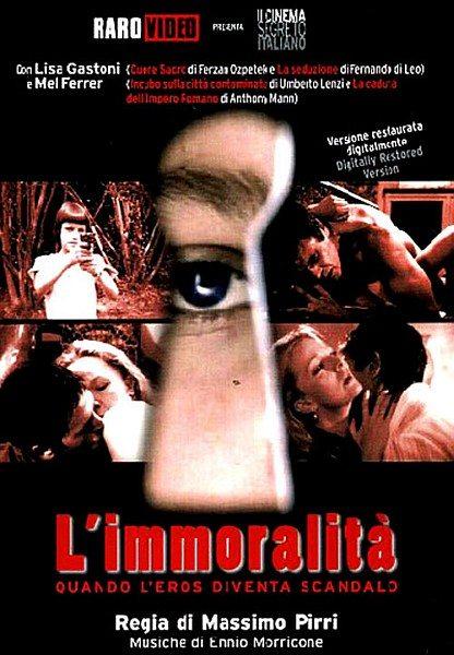 Аморальность - L'immoralitГ