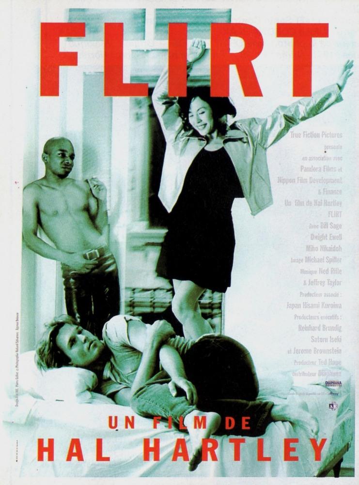 Флирт - Flirt