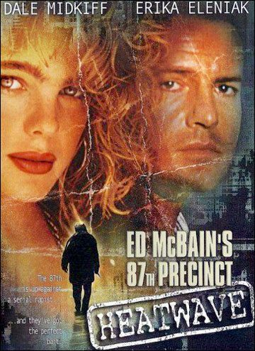 ����������� ������ - Ed McBain's 87th Precinct- Heatwave