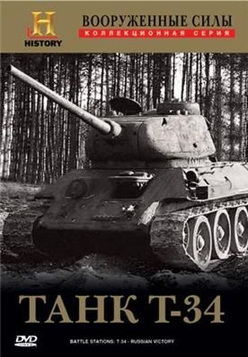 Battle Stations: T-34 - Russian Victory