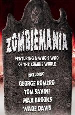 Зомбимания - Zombiemania