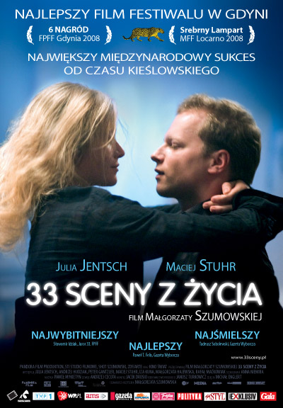 33 сцены из жизни - 33 sceny z zycia