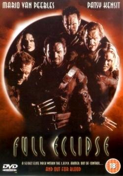 Полное затмение - Full Eclipse
