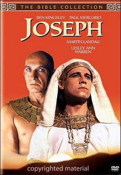 Иосиф - Joseph
