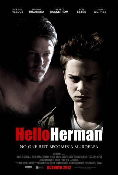 Привет Герман - Hello Herman