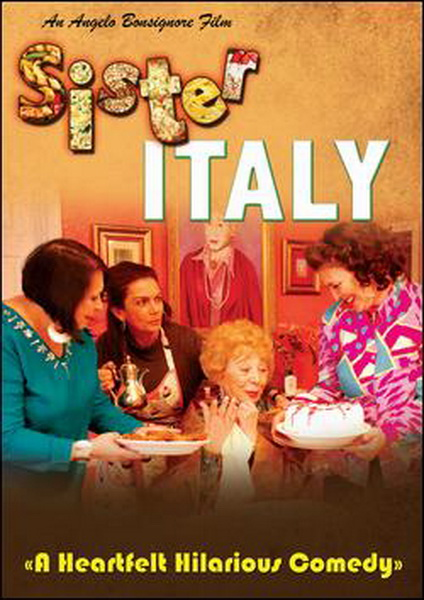 ������ ������ - Sister Italy