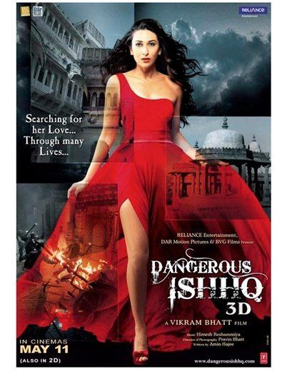 Опасная любовь - Dangerous Ishhq