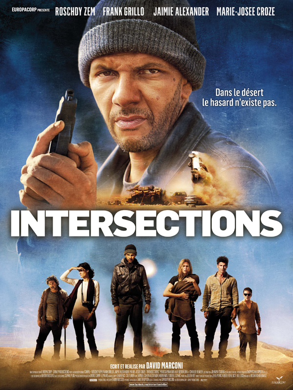 ����������� - Intersections